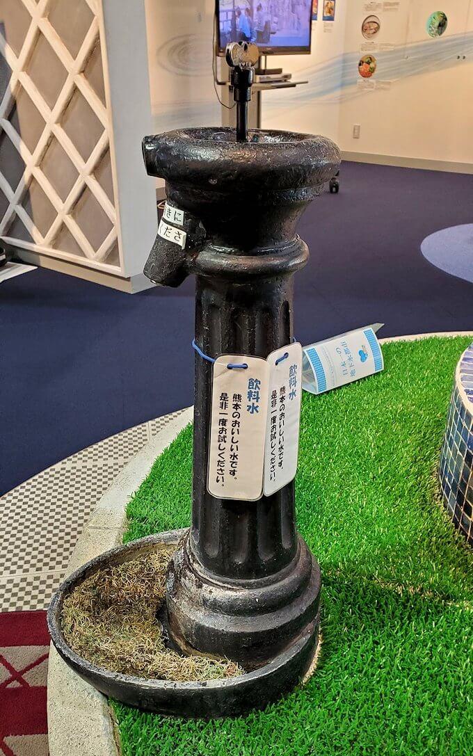 「くまもと森都心プラザ」にある郷土情報センター内で飲めるハズだった天然水-1
