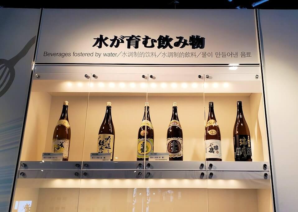 「くまもと森都心プラザ」にある郷土情報センターにあった熊本県のお酒