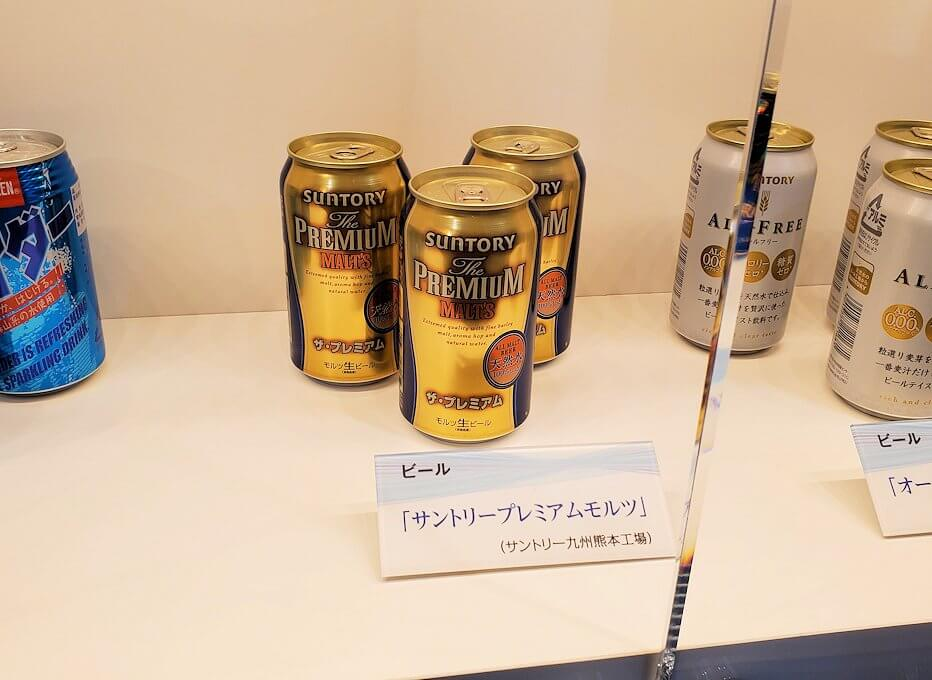 「くまもと森都心プラザ」にある郷土情報センターにあった熊本県のビール