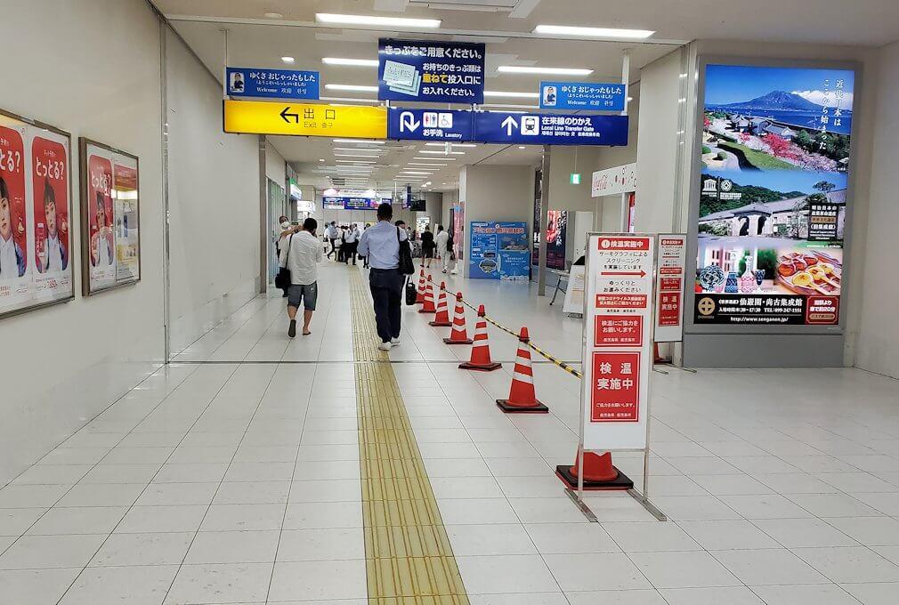 鹿児島中央駅に到着-2