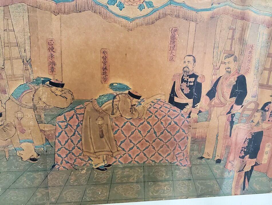 日清講和条約記念館に置かれている、講和会議の様子を描いた絵画