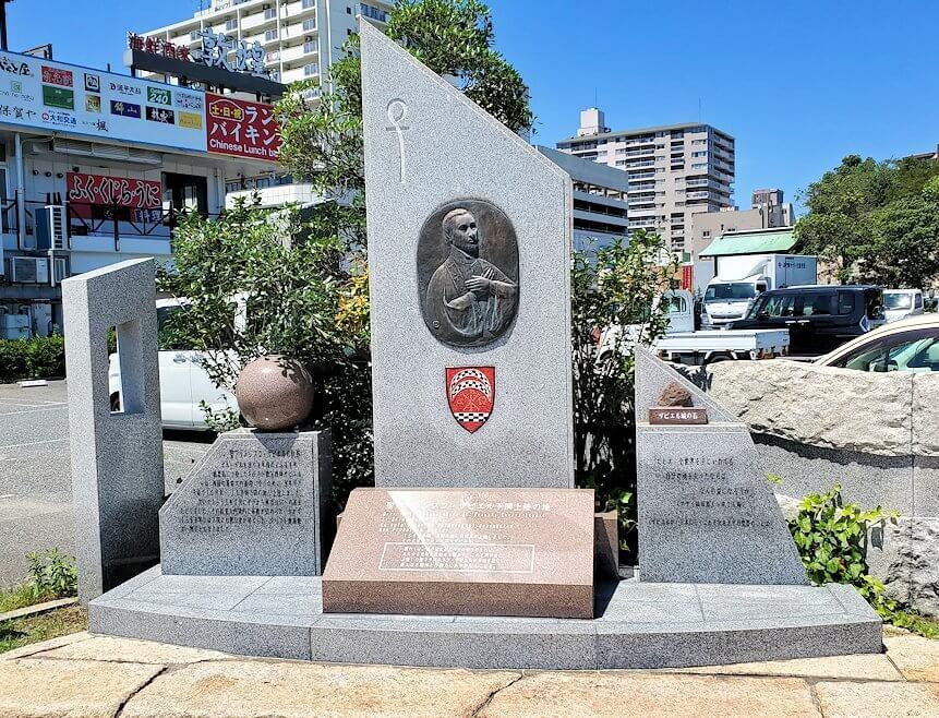 唐戸市場近くにある、フランシコス・ザビエル上陸の記念碑