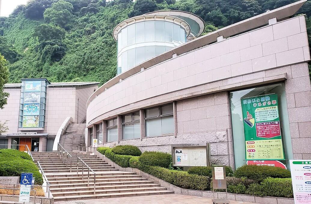 城山近くの裏道にあったかごしま近代文学館