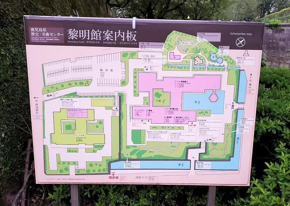 鹿児島県立図書館の鶴丸城跡地周辺の案内図