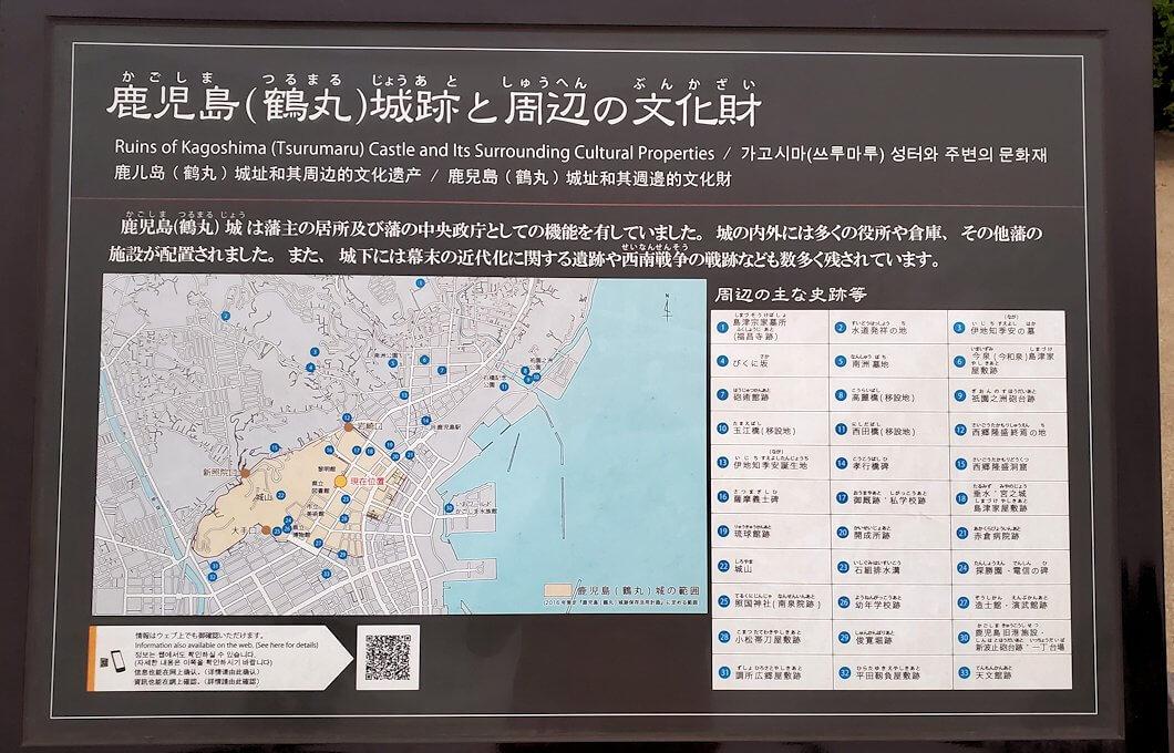 鹿児島県立図書館の鶴丸城跡地周辺の案内図-1