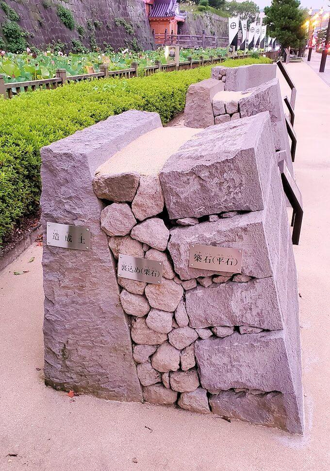 鹿児島市内の鶴丸城跡地前に造られている石垣の説明