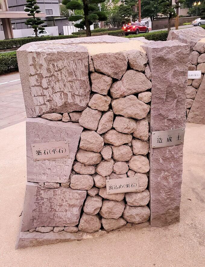 鹿児島市内の鶴丸城跡地前に造られている石垣の説明-3