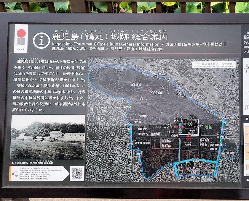 鹿児島市内の鶴丸城の説明-2