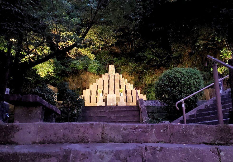 鶴丸城跡地東側にあった「薩摩義士碑」