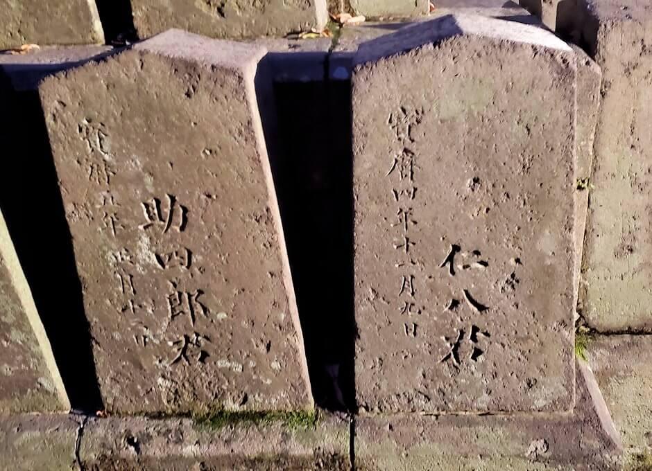 「薩摩義士碑」の墓石を眺める-1