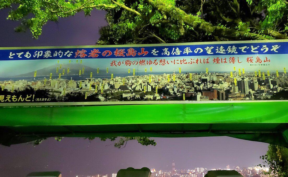 城山展望台から見える景色の写真