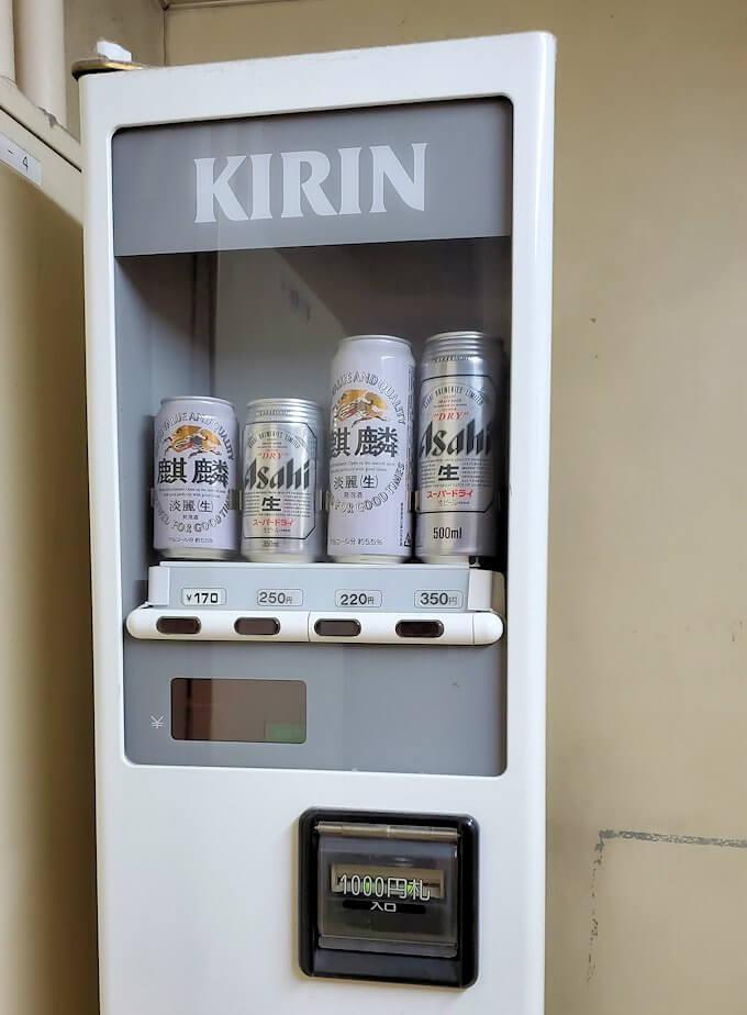 南州館ホテルに置かれていた、ビールの自販機