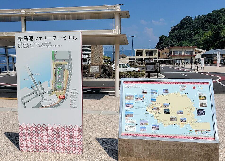 フェリーに乗って桜島に到着し、桜島フェリーターミナル前のロータリー