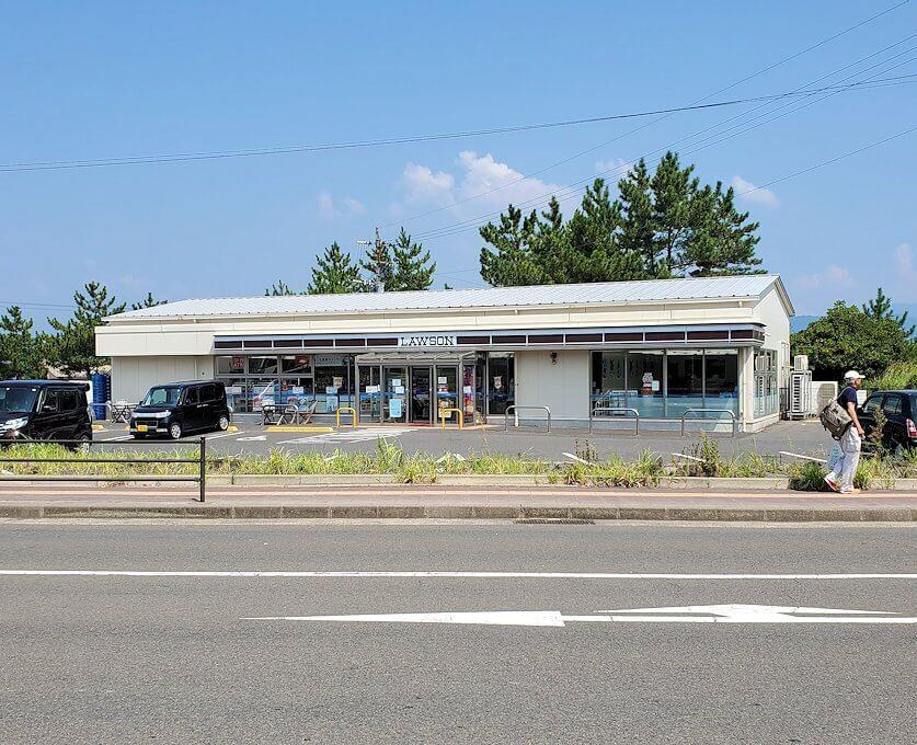 桜島にあったローソンの建物