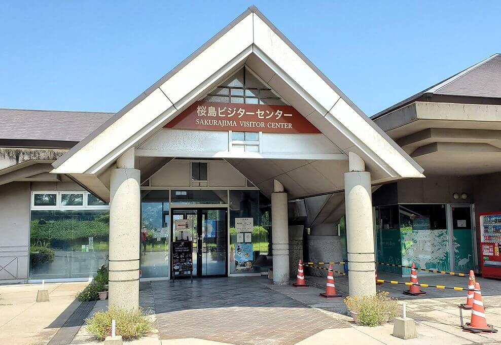 桜島ビジターセンターの入口