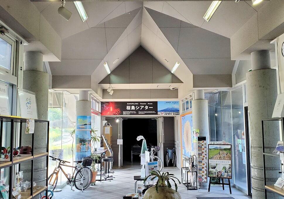 桜島ビジターセンターでレンタサイクルを借りる