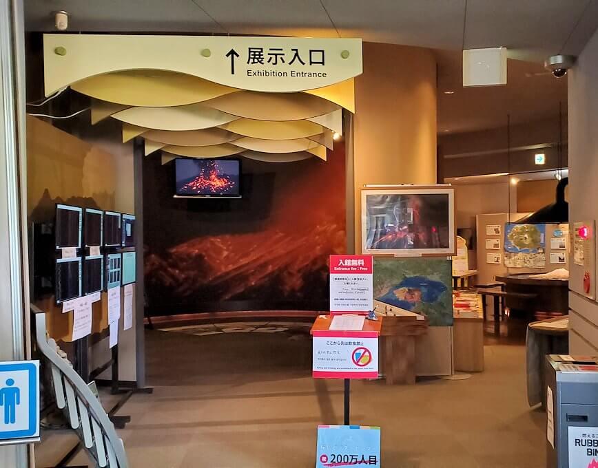 桜島ビジターセンター内の博物館の景色