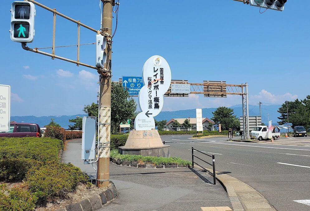 桜島ビジターセンターでレンタサイクルを借りて出発した景色