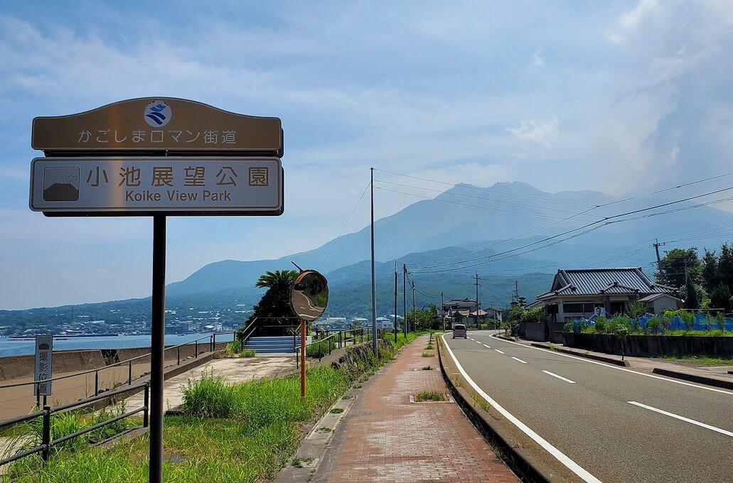 桜島でサイクリング途中に見える景色-1