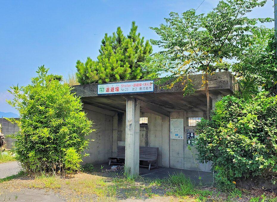 桜島内で見かける、避難濠