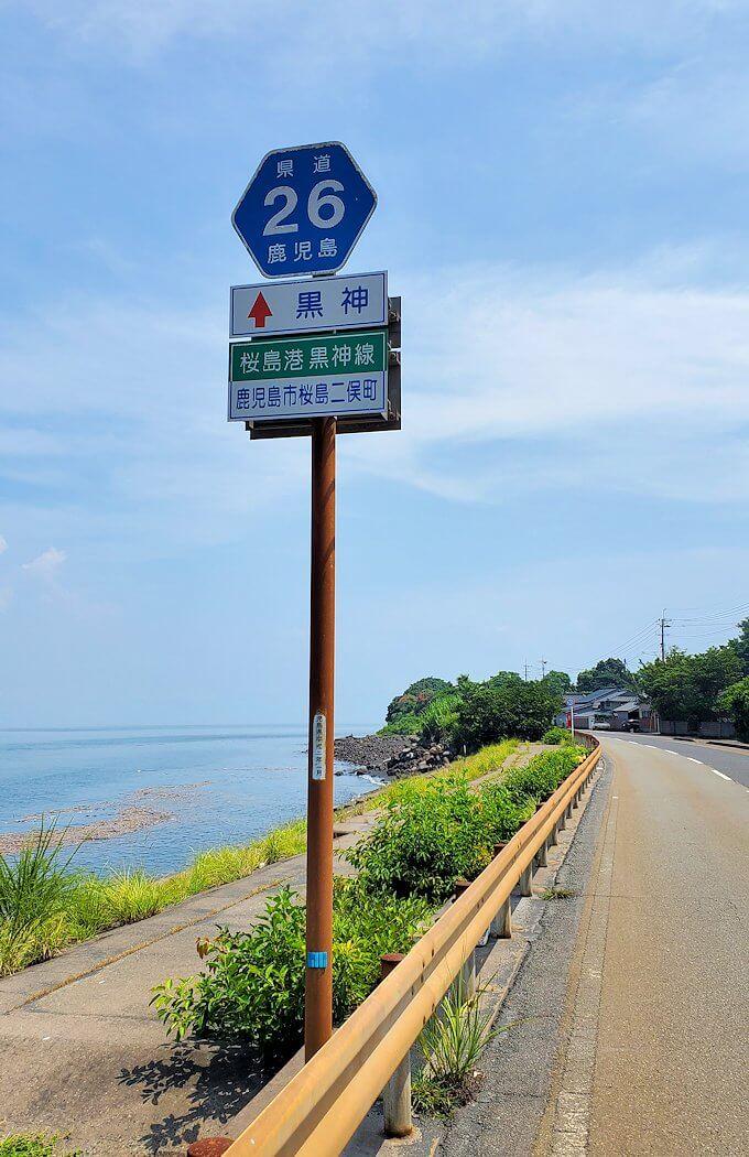 桜島のサイクリングで県道26号線を進む