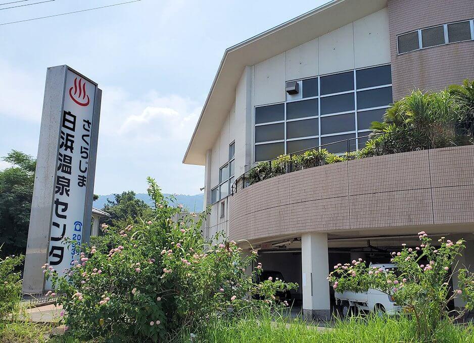 桜島のサイクリングで県道26号線を進む途中に見えた建物