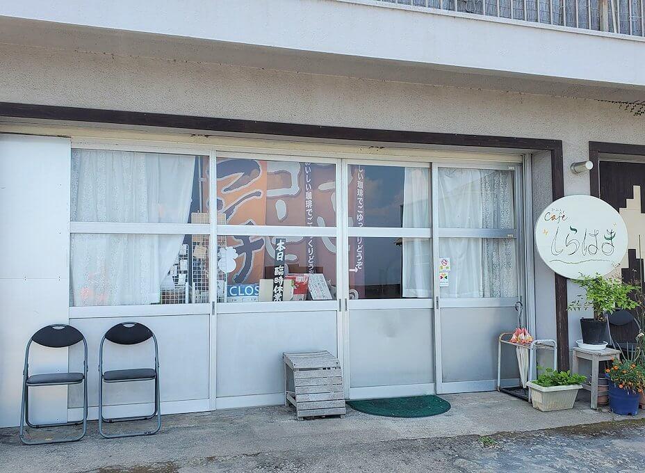 桜島のサイクリングで県道26号線沿いにあるカフェは休み