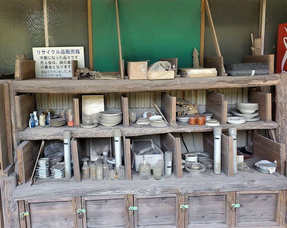 桜島にある「園山公民館」に置かれていた商品