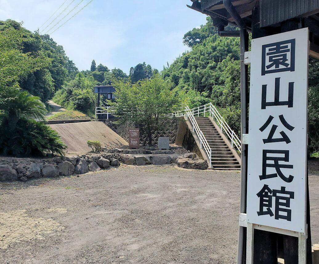 桜島にある「園山公民館」で休憩
