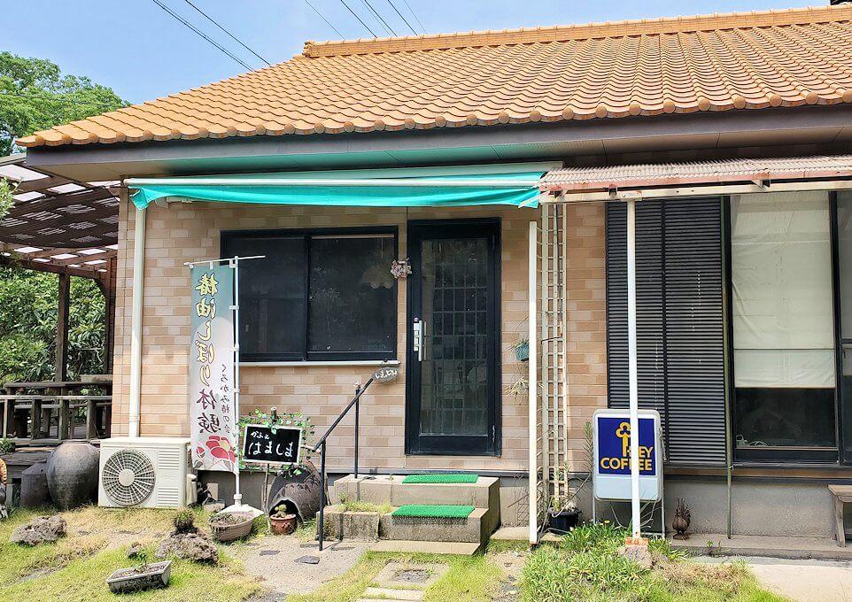 桜島北東部から黒神町を目指す途中にあった「カフェはましま」に到着