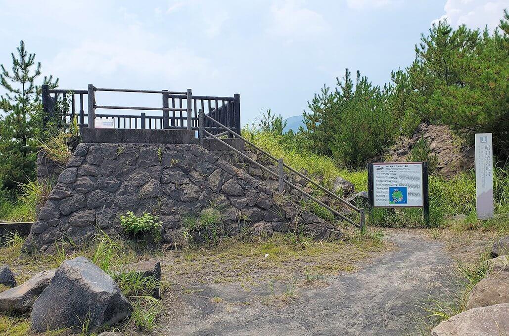 桜島26号線沿いにあった「昭和溶岩地帯」の展望台