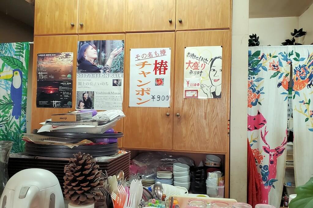 桜島黒神町にあった椿の里の店内