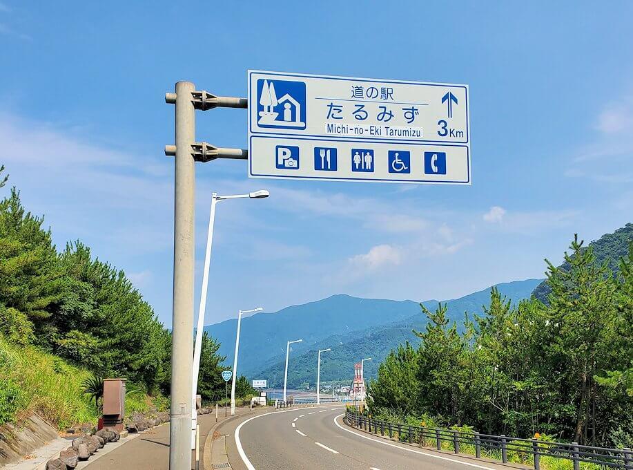 桜島サイクリングの分岐点で垂水側に進む-2