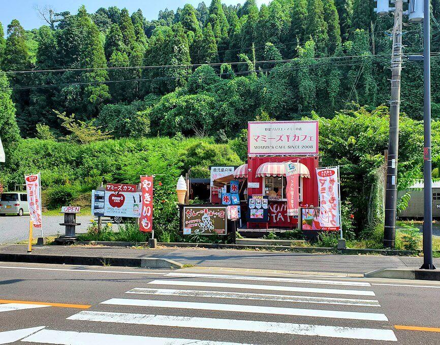 道の駅「垂水」の向かいにある「マミーズカフェ」