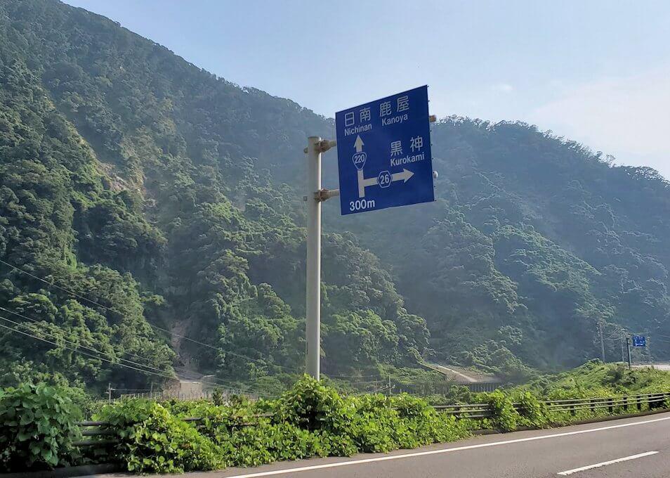 牛根大橋から桜島港を目指し国道220号線を進む