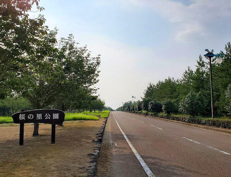 桜島サイクリングもあと少し