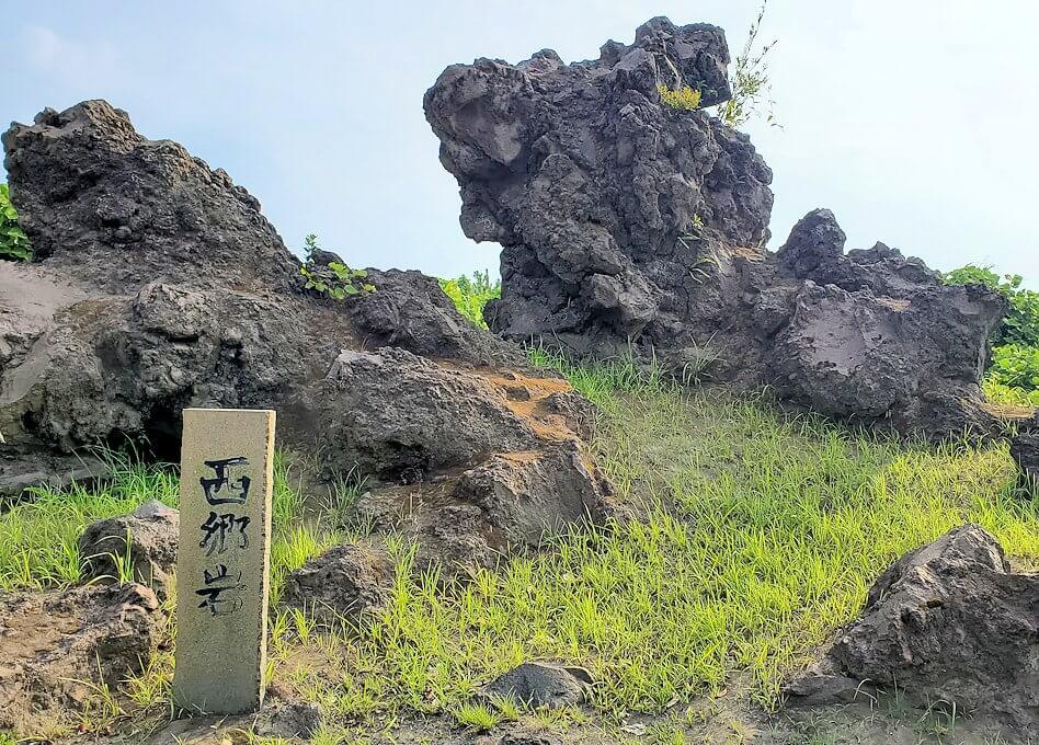 桜島にある西郷岩