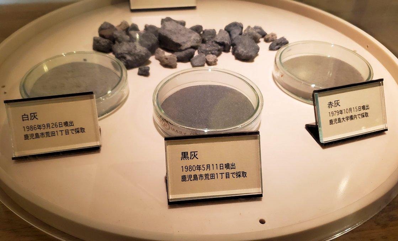 桜島ビジターセンターにある、火山灰の説明