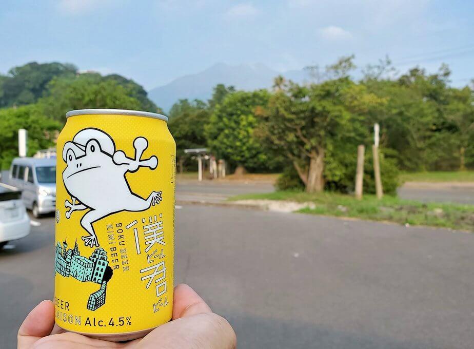 サイクリング後にビールを飲む