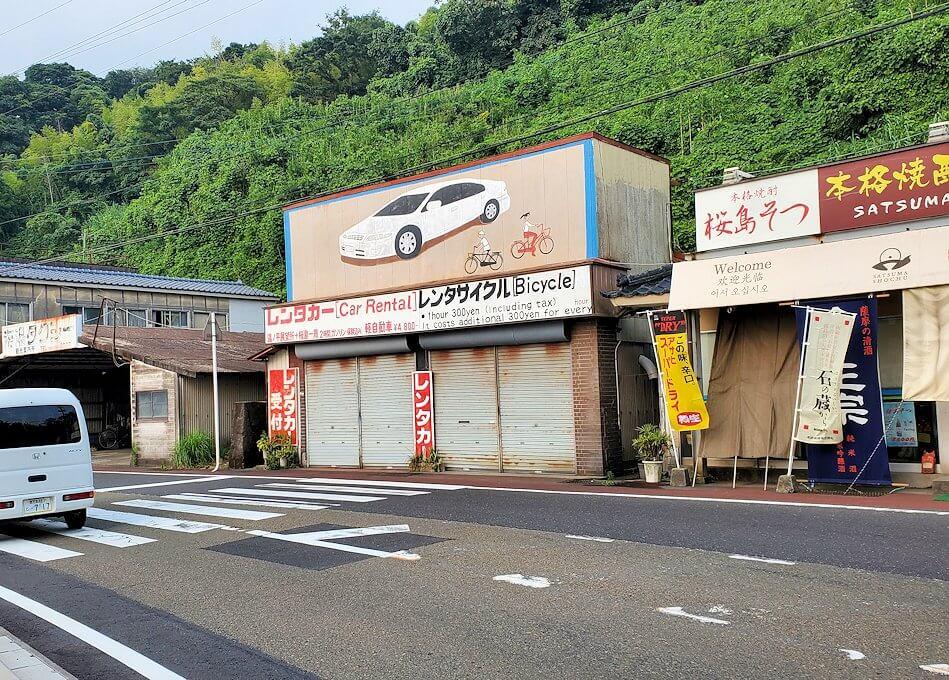 桜島港前の閉まっていたレンタル屋
