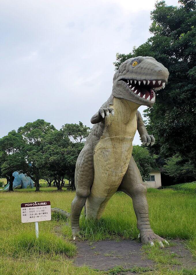 桜島自然恐竜公園へと到着