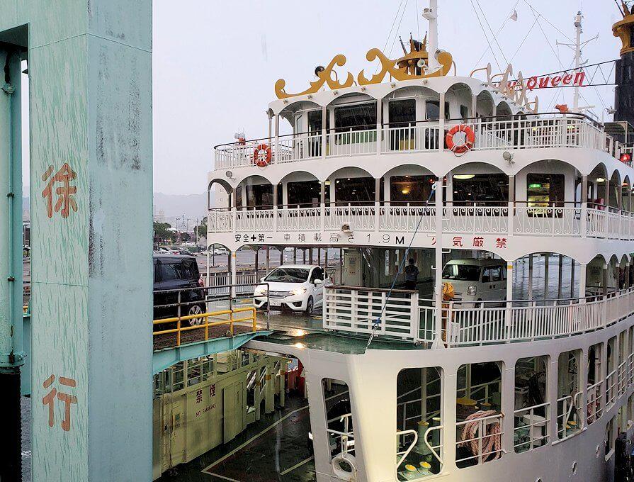 鹿児島港に到着する