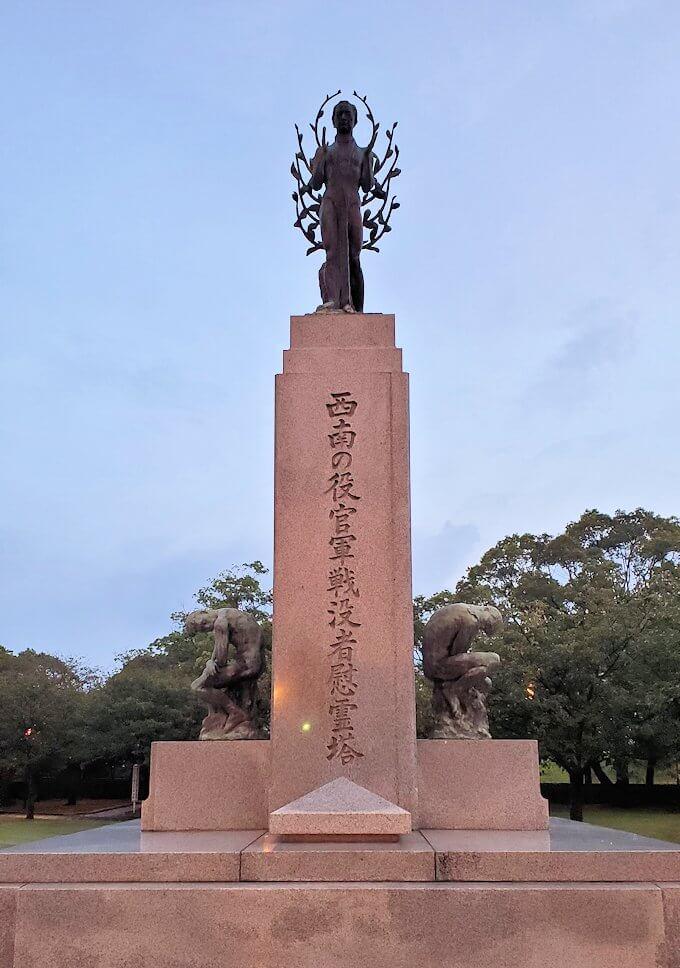 石橋記念公園にある、西南戦争犠牲者の鎮魂碑