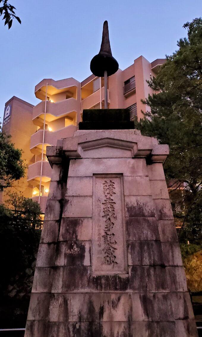 石橋記念公園にある記念碑
