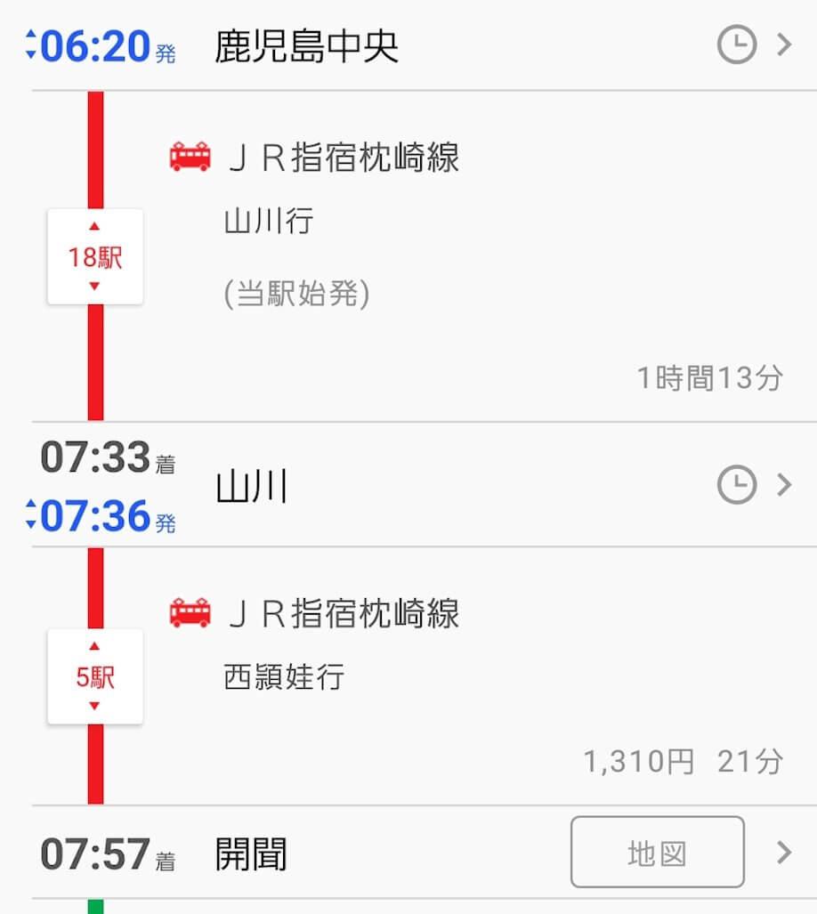 鹿児島中央駅からJR指宿枕崎線に乗り込む-1