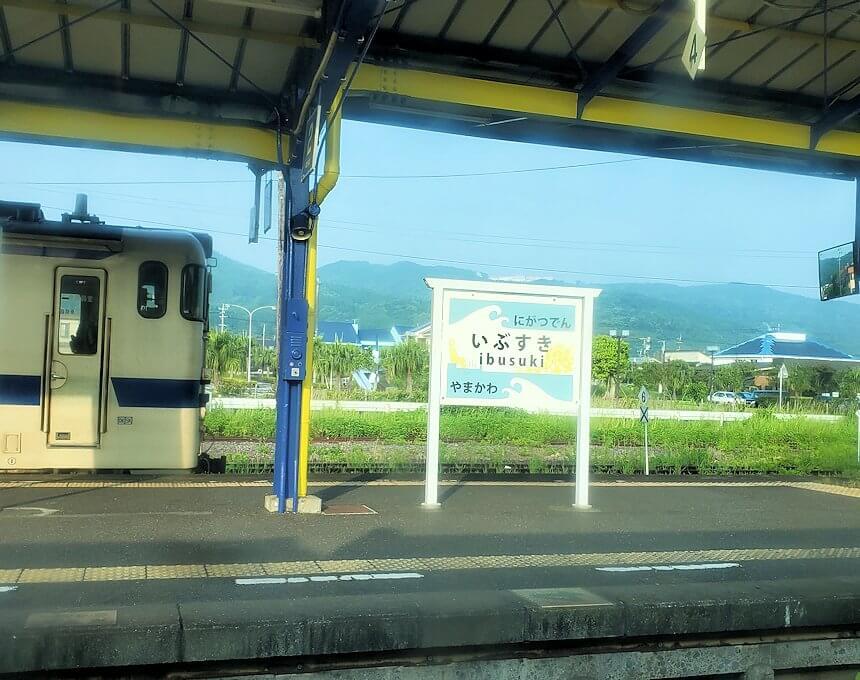JR指宿枕崎線で途中の指宿駅