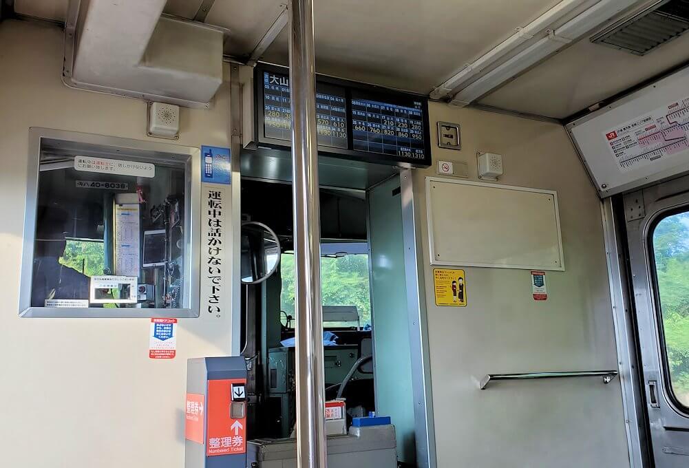 JR指宿枕崎線で途中に電車を乗り換える