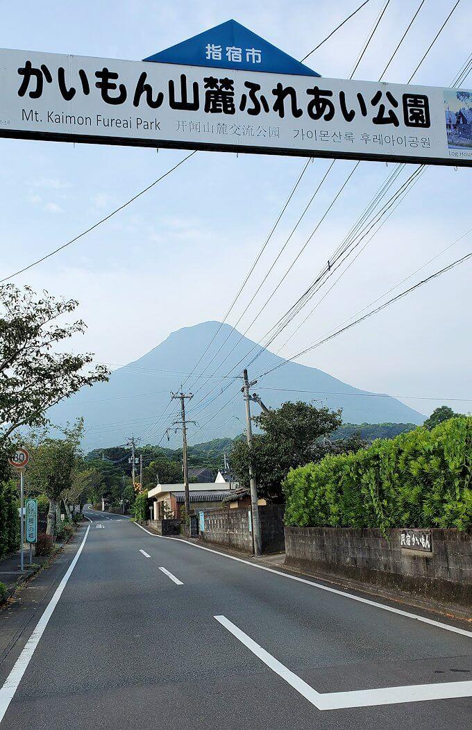 開聞駅から開聞岳まで徒歩で移動-2