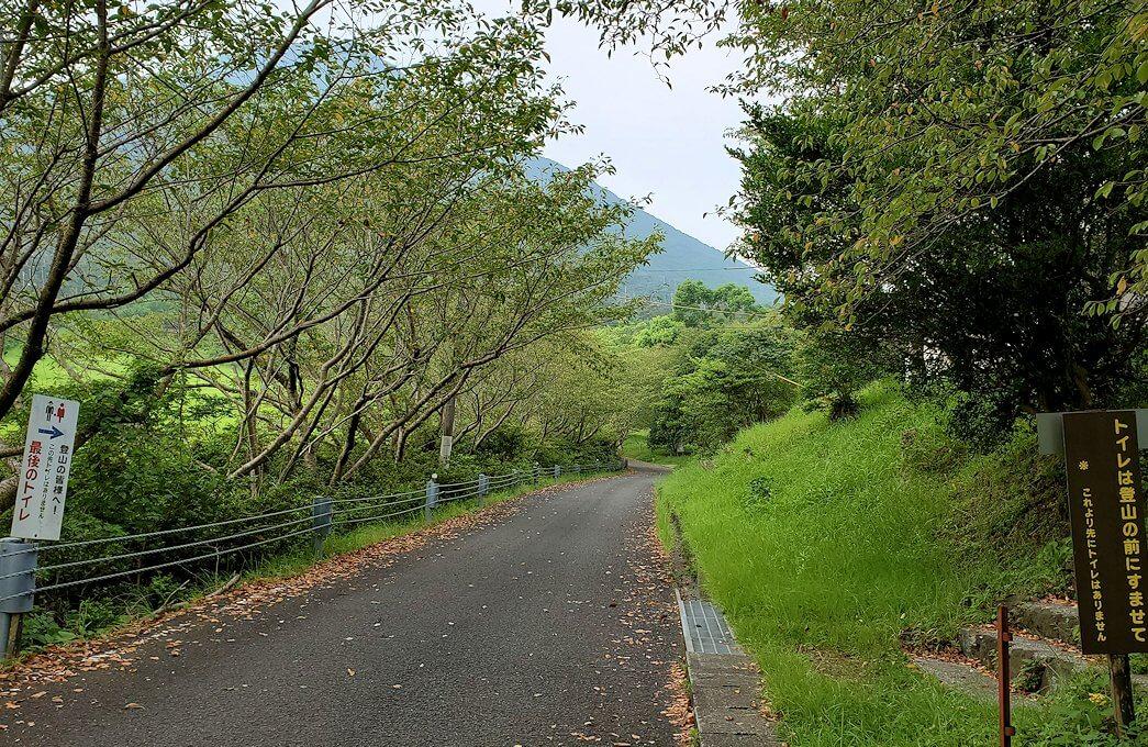 開聞岳登山道に向かう-1
