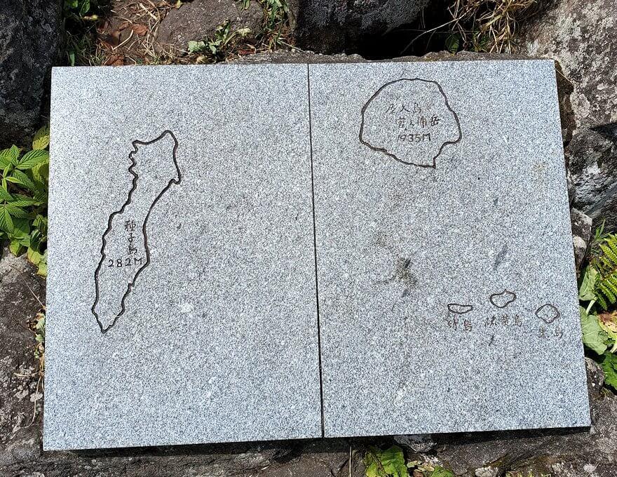 開聞岳頂上にあった、地図盤1